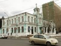 Чита, храм СПАСО-ПРЕОБРАЖЕНСКИЙ, улица Чайковского, дом 12