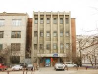 Chita, Chaykovsky st, house 13А. office building