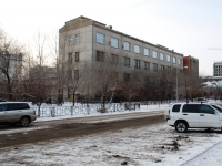 Chita, Chaykovsky st, house 13. office building