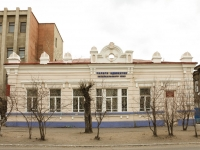 Chita, Chaykovsky st, house 17. office building