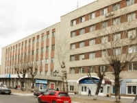 Chita, Chaykovsky st, house 22. office building