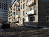 Chita, Chaykovsky st, house 23. Apartment house