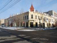 Чита, улица Чайковского, дом 24. офисное здание