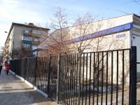 赤塔市, баня №3, МП Банно-прачечный трест, Chaykovsky st, 房屋 28А
