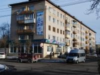 Chita, Chaykovsky st, house 30. Apartment house