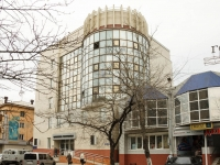 Chita, Chaykovsky st, house 32. shopping center