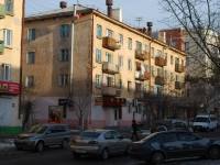 Чита, Чайковского ул, дом 34