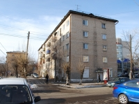 Chita, Chaykovsky st, house 35. Apartment house