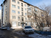 Chita, Chaykovsky st, house 37. Apartment house