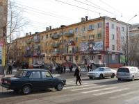 Чита, улица Чайковского, дом 39. многоквартирный дом
