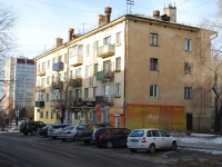 Chita, Chaykovsky st, house 40. Apartment house