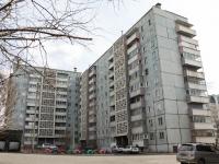 赤塔市, Zabaykalskogo rabochego st, 房屋 4. 公寓楼