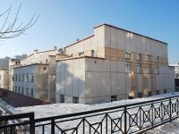 Чита, улица Забайкальского рабочего, дом 16А. спортивный комплекс