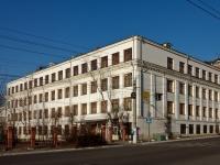 Чита, школа МОУ СОШ №1, улица Забайкальского рабочего, дом 16