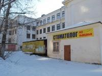 Chita, school МОУ СОШ №1, Zabaykalskogo rabochego st, house 16