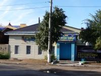 "赤塔市, 咖啡馆/酒吧 ""Золотая чайка"", Zabaykalskogo rabochego st, 房屋 71"
