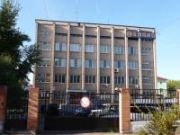 Чита, улица Забайкальского рабочего, дом 73. органы управления