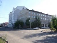 赤塔市, Zabaykalskogo rabochego st, 房屋 90. 写字楼