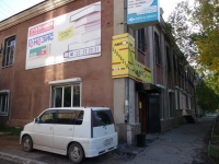 赤塔市, Zabaykalskogo rabochego st, 房屋 92. 商店