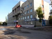 Чита, органы управления Администрация городского округа Чита, улица Забайкальского рабочего, дом 94