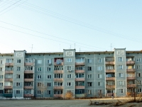 Chita, 6th district, house 19. Apartment house
