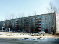 Chita, 6th district, house 26. Apartment house