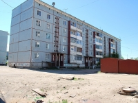 Chita, 6th district, house 13. Apartment house