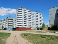 Chita, 6th district, house 14. Apartment house