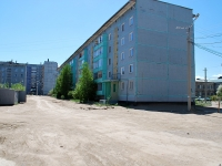Chita, 6th district, house 16. Apartment house
