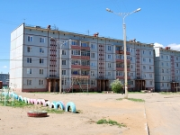 Chita, 6th district, house 20. Apartment house
