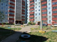 Chita, 6th district, house 1. Apartment house
