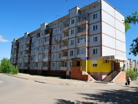 Chita, 6th district, house 4. Apartment house