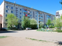 Chita, 6th district, house 5. Apartment house