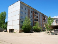 Chita, 6th district, house 27. Apartment house