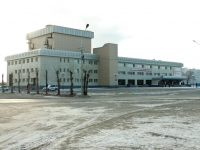 Chita, community center Забайкальские узоры, Fadeev avenue, house 1