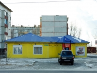 Чита, Фадеева проспект, дом 19. кафе / бар