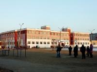 Chita, school №30, Fadeev avenue, house 23
