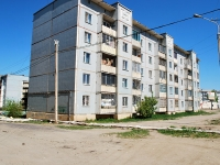 Chita, Fadeev avenue, house 35. Apartment house