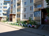 Chita, Fadeev avenue, house 35. Apartment house