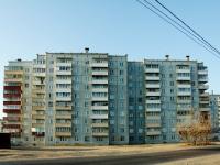 Чита, Фадеева проспект, дом 41. многоквартирный дом
