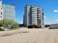 Chita, Fadeev avenue, house 41. Apartment house