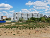 Chita, Fadeev avenue, house 10. Apartment house