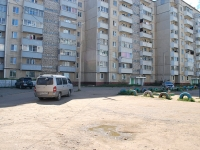 Chita, Fadeev avenue, house 12. Apartment house