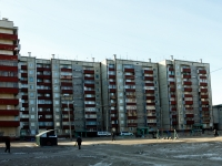 Chita, Fadeev avenue, house 14. Apartment house