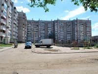 Chita, Fadeev avenue, house 16. Apartment house