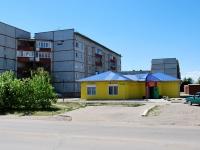 Chita, Fadeev avenue, house 19. cafe / pub