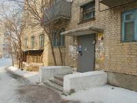 Чита, Бабушкина ул, дом 9