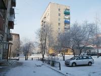 Чита, улица Бабушкина, дом 5. многоквартирный дом