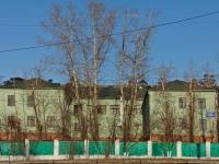 赤塔市, Babushkina st, 房屋 30А. 保健站