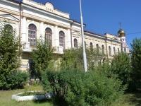 赤塔市, 科学院 ЧГМА, Читинская Государственная Медицинская Академия, Babushkina st, 房屋 46